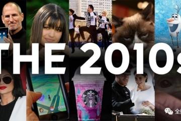 20102019改动全球广告业的十位风云人物