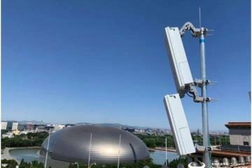 建一个5G基站究竟多少钱中国移动收购单曝本相