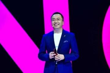 荣耀Play4T再次确认4月9日正式发布价格更感人