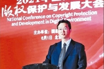 新著作权法开始施行50万赔偿上限为何提高到500万
