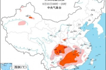 中国气象局大范围高温及较强降雨汇聚南方